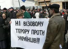 Zdjęcie pobrane z portal.lviv.ua
