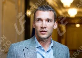 Zdjęcie pobrano z photoservice.ukranews.com