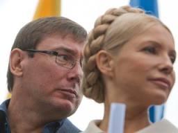 Zdjęcie pobrano z ukranews.com