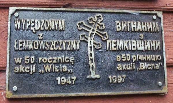 Zdjęcie pobrano z irekw.internetdsl.pl