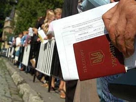 Zdjęcie pobrano z volynnews.com