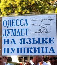 Zdjęcie pobrano z http://www.versii.com/news/260733/