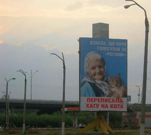 Zdjęcie pobrano z dnieprodzierzynsk.online.ua