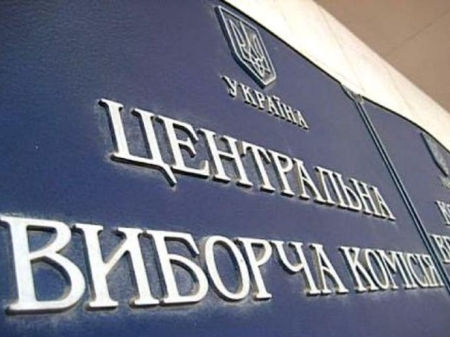 Zdjęcie pobrano z kirovograd.comments.ua