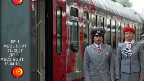 Zdjęcie pobrane z http://ic.pics.livejournal.com/
