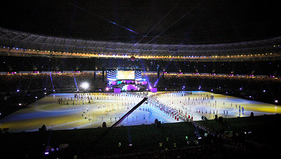 Zdjęcie pobrane z unn.com.ua