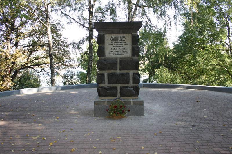 Zdjęcie pobrano z www.misto.vn.ua