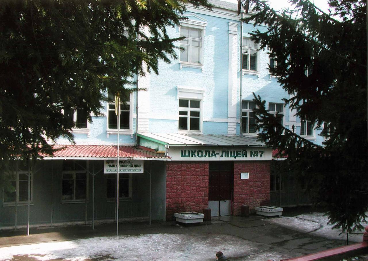 Zdjęcie pobrano z sch7.edu.vn.ua