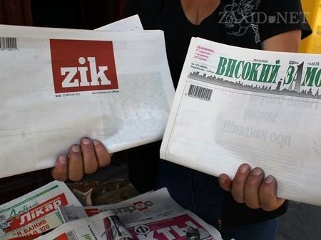 Zdjęcie pobrano z www.zaxid.net