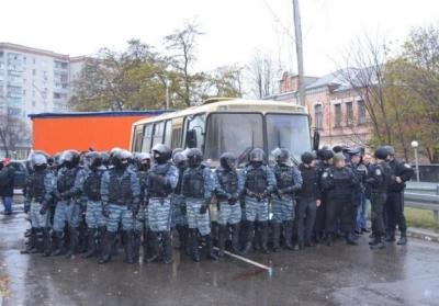 Zdjęcie pobrano z ipress.ua