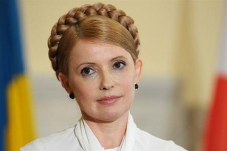 Zdjęcie pobrano z www.ukr.net