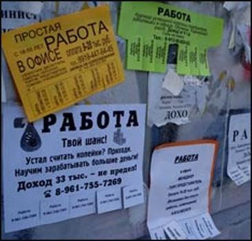 Zdjęcie pobrano z http://parralel.com.ua