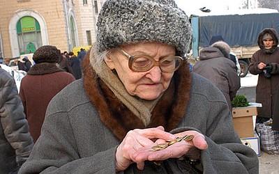 Zdjęcie pobrano z vkurse.ua