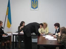 Zdjęcie pobrano z vox.com.ua