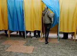 Zdjęcie pobrano z chernivtsi.comments.ua
