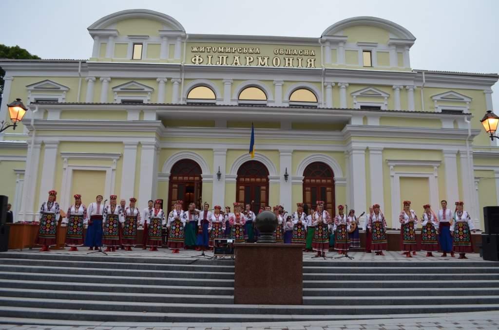 Zdęcie pobrano z http://zt-rada.gov.ua/news/p2537