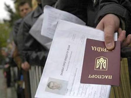 Zdjęcie pobrano z http://zaxid.net/Z