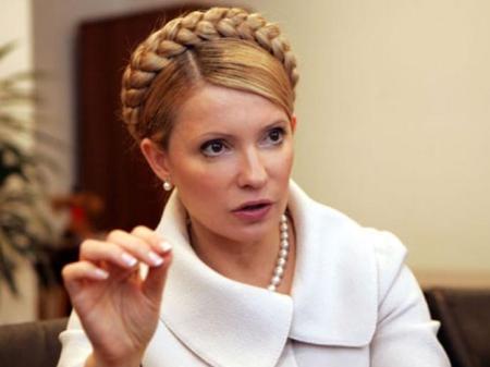 Zdjęcie pobrano z http://svobodaslova.in.ua/