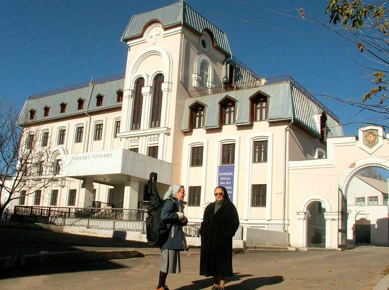 Zdjęcie pobrane z www.kanosjanki.org.p