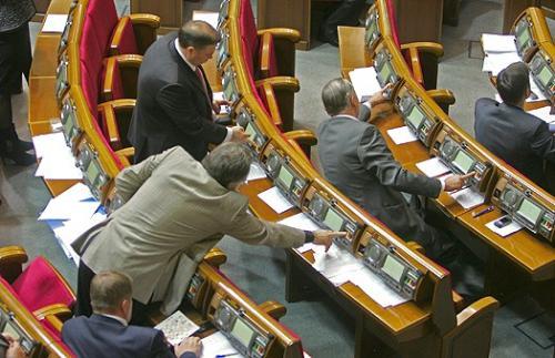 Zdjęcie pobrano z news2000.com.ua
