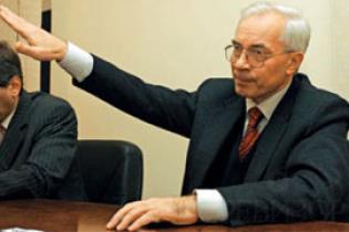 Zdjęcie pobrano z http://www.profinews.com.ua/get.php/44626/yanukovich-opyat-hochet-azarova-videt-na-postu-premer-ministra