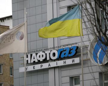 Zdjęcie pobrano z http://podrobnosti.ua/economy/2012/12/26/878870.html