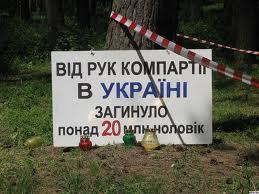 Zdjęcie pobrane z radiosvoboda.org