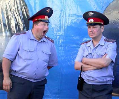 Zdjęcie pobrane z sannews.com.ua