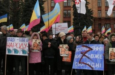 Zdjęcie pobrane z inzah.com.ua