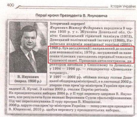 Zdjęcie pobrane z http://www.pravda.com.ua/rus/news/2011/09/20/6599899/