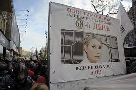 Zdjęcie pobrane z news.dt.ua