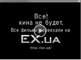 Zdjęcie pobrane z ex.ua