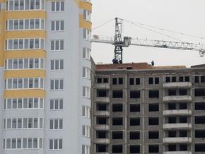 Zdjęcie pobrane z http://novynar.img.com.ua