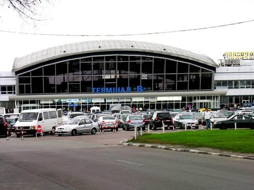 Zdjęcie pobrane z boryspil.in.ua