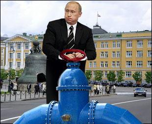 Zdjęcie pobrane z apn.ru