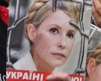Zdjęcie pobrane z gazeta.ua