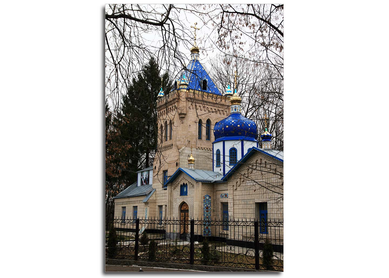 Były pałac w Pohrebyszczu, dziś cerkiew prawosławna