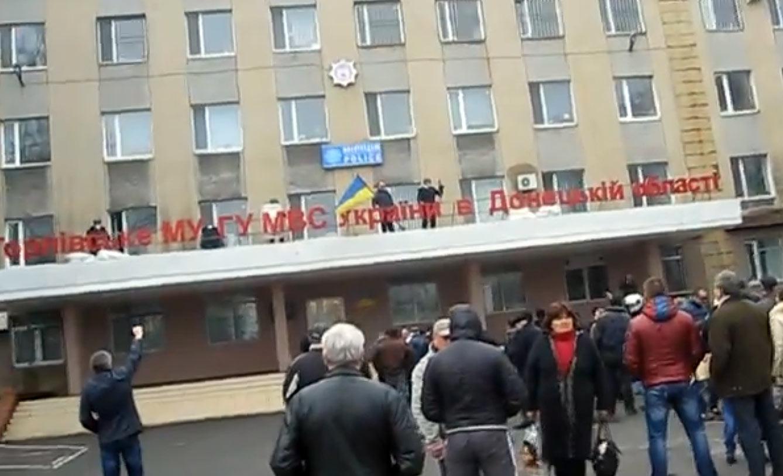 Zdjęcie pobrano z gorlovka.ua
