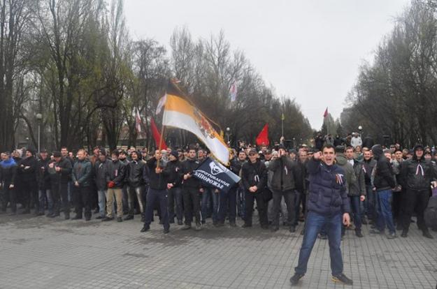 Zdjęcie pobrano z www.pravda.com.ua