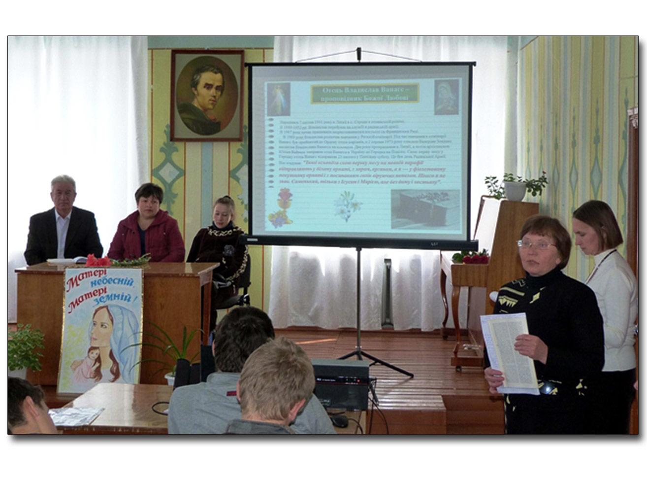 Zdjęcie pobrano z www.credo-ua.org