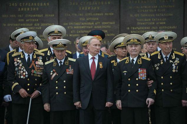 Zdjęcie pobrano z kp.ru