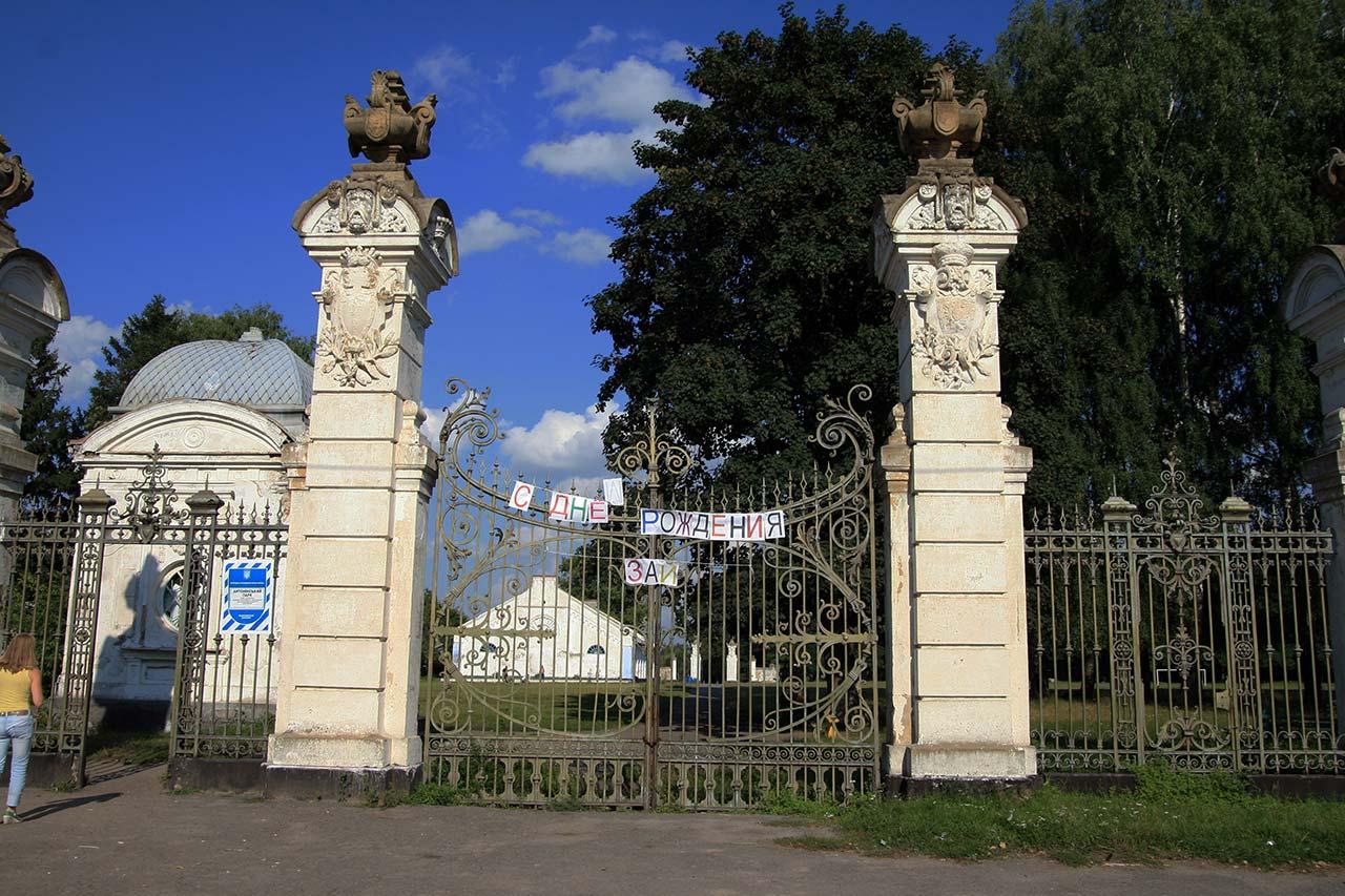 Brama przed spalonym przez bolszewików pałacem Potockich w Antoninach