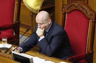 Źródło - ukr.segodnya.ua