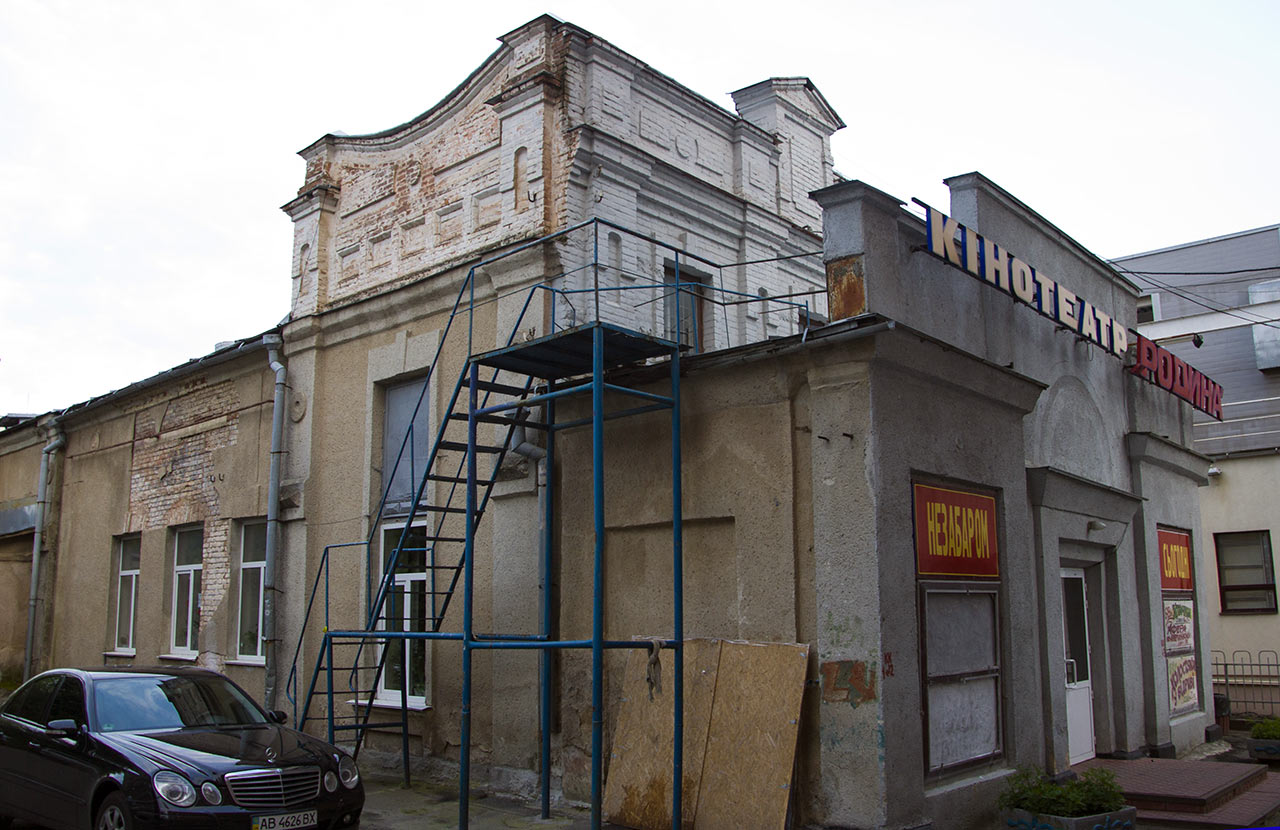 Pierwsze kino w Winnicy, założone przez Polaka
