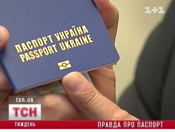 Zdjęcie pobrano z ridna.ua