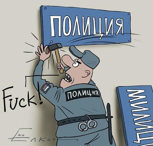 Zdjęcie pobrano z russia.russian-visas.net