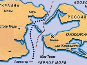 Zdjęcie pobrano z www.newsmarket.com.ua