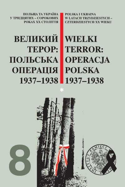 Zdjęcie pobrano z ipn.gov.pl