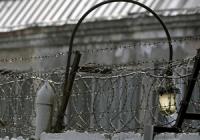 Pobrane z http://ua.korrespondent.net