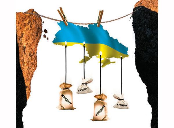 Zdjęcie pobrano z novomoskovsk.eu